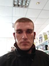 Mikhail, 34, Ukraine, Odessa