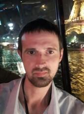 Sergey, 41, Russia, Terbuny