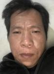 李孝对, 44  , Yantai