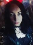 Oksana, 35, Moscow