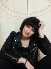 Моника, 51, Україна, Ужгород