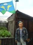 Сергей, 39  , Ust-Nera