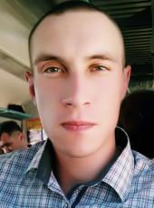 Sergey, 24, Ukraine, Dnipr
