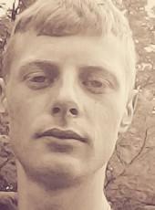 Назар, 19, Ukraine, Kamieniec Podolski