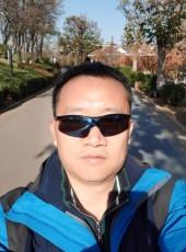zhou, 35, China, Beijing