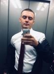 Sergey, 22, Hlukhiv