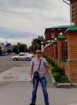 Юрий - Томск