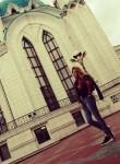 Valeriya, 23, Kazan