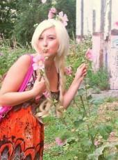 Dzheyni, 29, Ukraine, Kiev