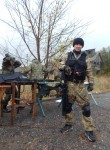 Aleksandr Santyago, 31, Cheboksary