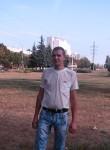Алексей, 34, Kiev