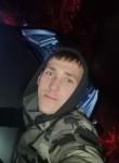 Mikhail, 23, Petrozavodsk