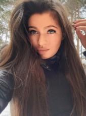 Viktoriya, 21, Ukraine, Kharkiv