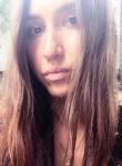 Марина, 32 года, Воронеж