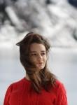Юлия, 26 лет, Алматы