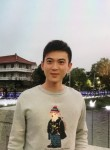 斌, 29, Taichung