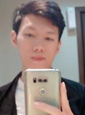 Tiến Đạt, 26, Vietnam, Ho Chi Minh City