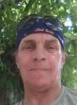 Знакомства Київ: Геннадий, 56