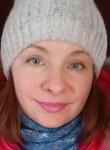 Инна, 29 лет, Черноголовка