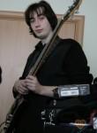 Віктор, 34, Lviv