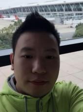 £青面 兽杨彡, 34, China, Shanghai
