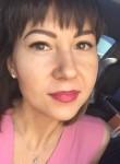 Татьяна, 32 года, Хоста