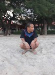 ดินเผา, 65  , Hat Yai