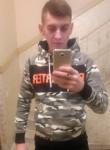 Сєрий, 20, Lviv