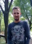 Виталий, 30 лет, Москва