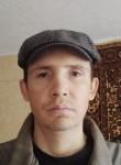 Ilya, 39, Oskemen