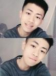 梁梁哥, 29 лет, 肇庆市