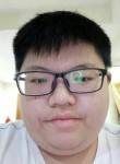 黄清茹, 22  , Klang