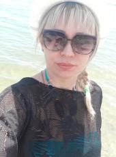 Svetlana, 36, Russia, Chelyabinsk