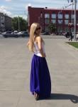Алексис, 31 год, Пермь