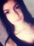 Валерия, 21 год, Мончегорск