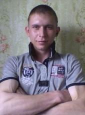 Nikolay, 28, Russia, Kiselevsk