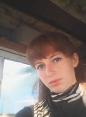 Lyubov, 26, Russia, Borisoglebsk