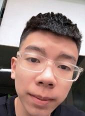 Thái, 18, Vietnam, Thanh Pho Thai Nguyen