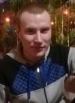 Aleksey, 24  , Trekhgornyy