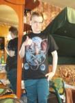 Станислав, 24 года, Челябинск