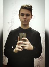 Sergey, 19, Russia, Yoshkar-Ola