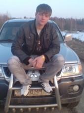Максим, 27, Россия, Серпухов