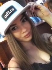 Марина, 20, Россия, Красноярск