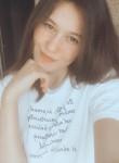 Ксения - Саратов