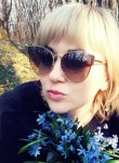 Инесса, 35 лет, Полтава