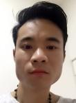 千年老妖, 34, Guangzhou