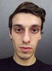 Дир, 22, Україна, Ірпінь