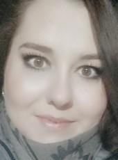 Tatyana, 29, Russia, Tomilino