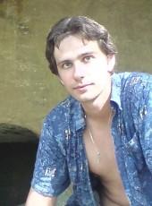 Igor, 33, Russia, Moscow