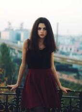 Наташа, 24, Ukraine, Kiev